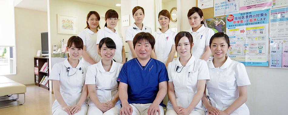 山本先生とスタッフ